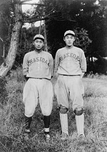 220px-Waseda_University_baseball_players