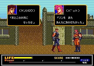 Hokuto no Ken (J) [!]_002